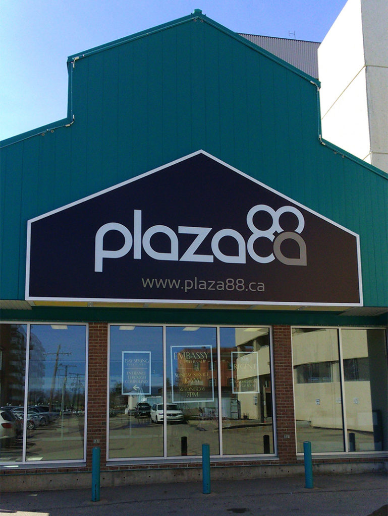 Picture of Plaza 88 Main Entrance